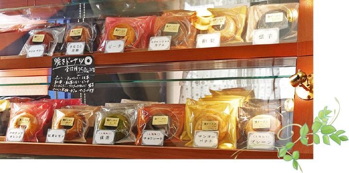 店内の焼き菓子